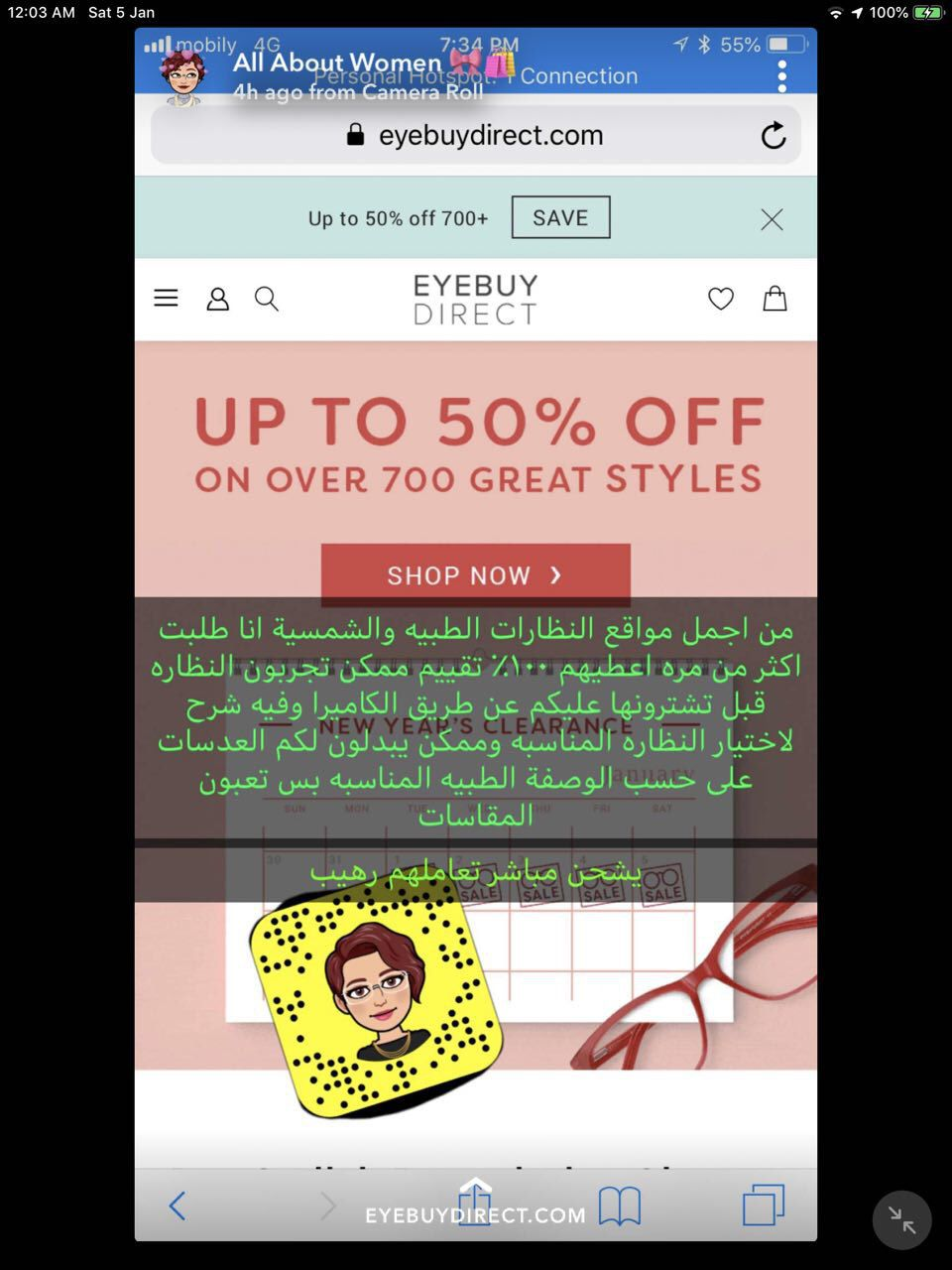 Pin by مها on Skin care mask Skin care mask, Life