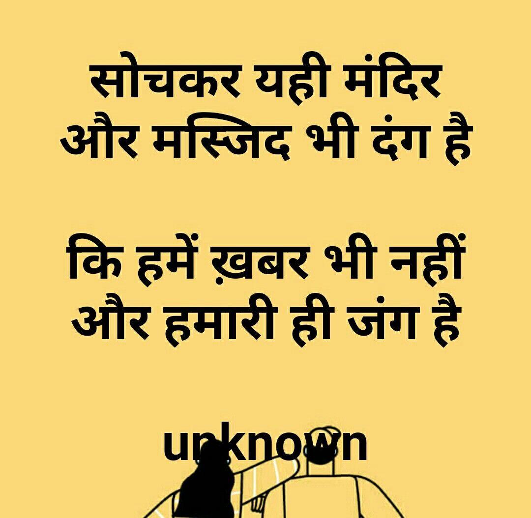 Pin By Vivek Kamble On Shayari