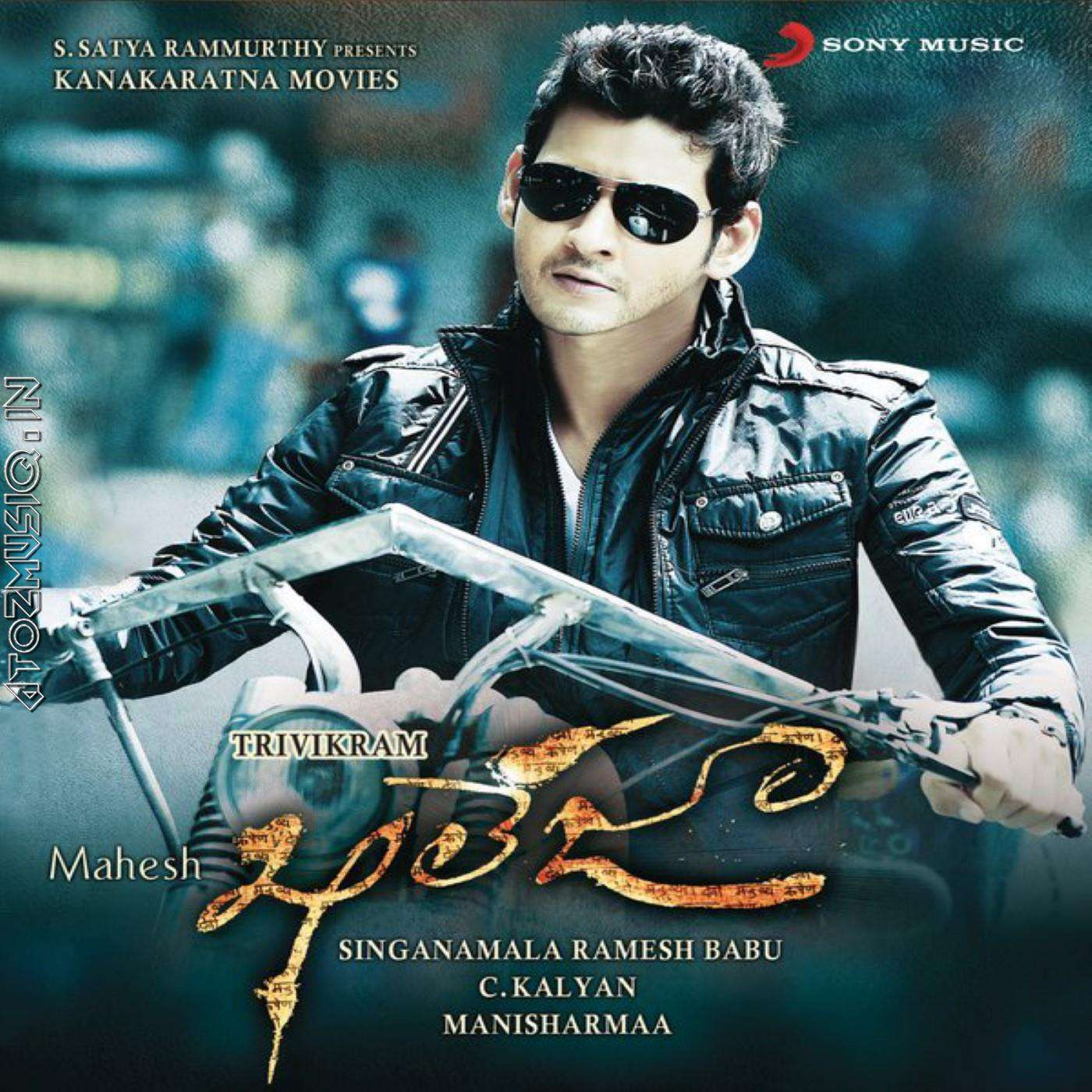 Khaleja (2010) Telugu FLAC Songs Free Download Movie