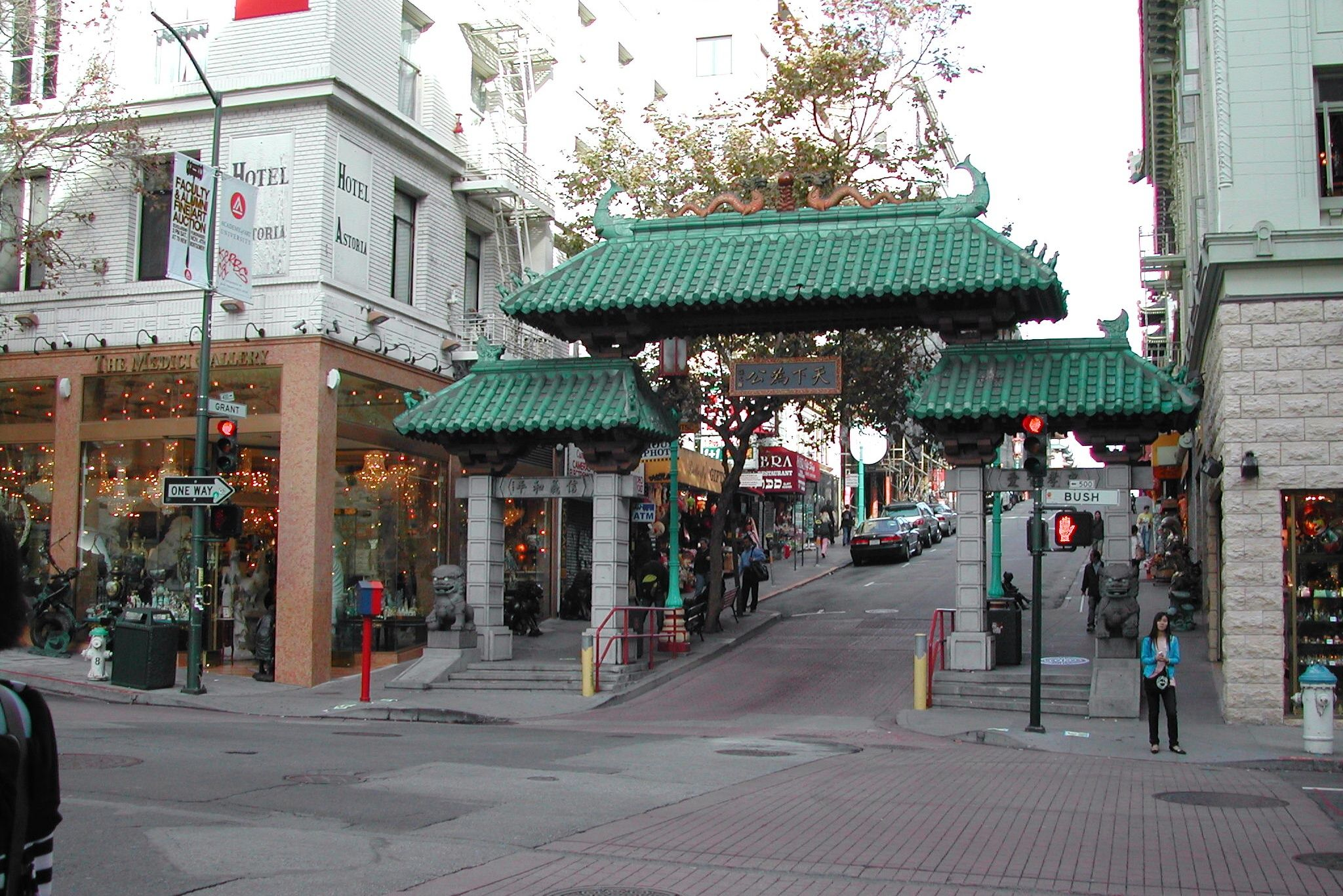 Chinatown, San Fransico, CA.  Been there!