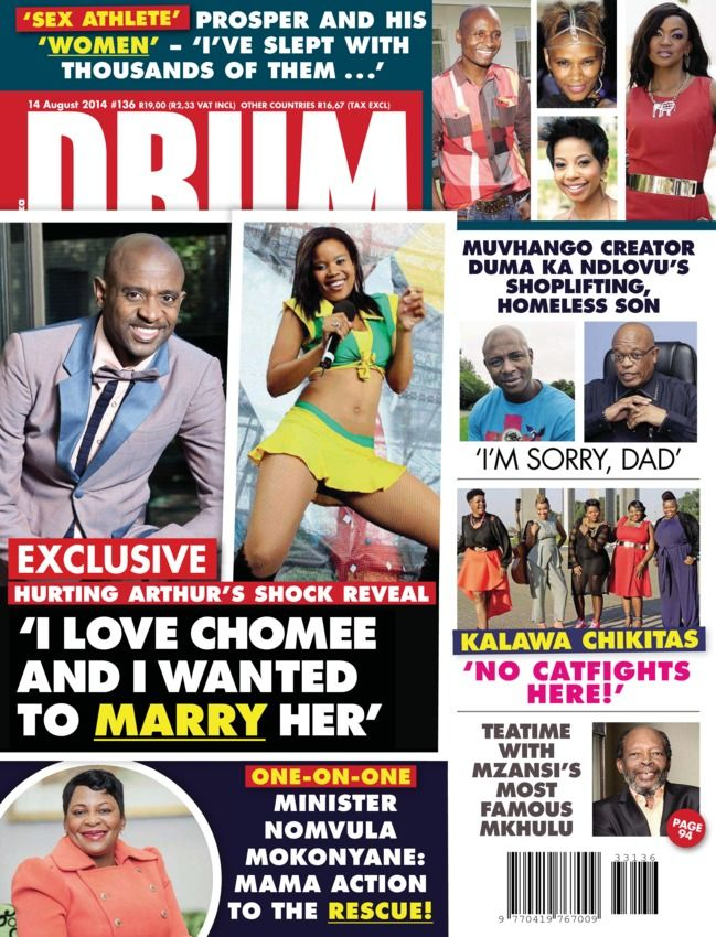 Drum English August 14 2014 edition - Read the digital edition by Magzter on your iPad, iPhone, Android, Tablet Devices, Windows 8, PC, Mac and the Web.