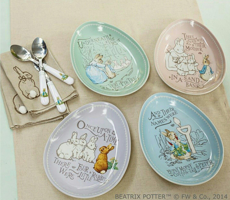 & Easter dinnerware | Easter!!! | Pinterest | Easter