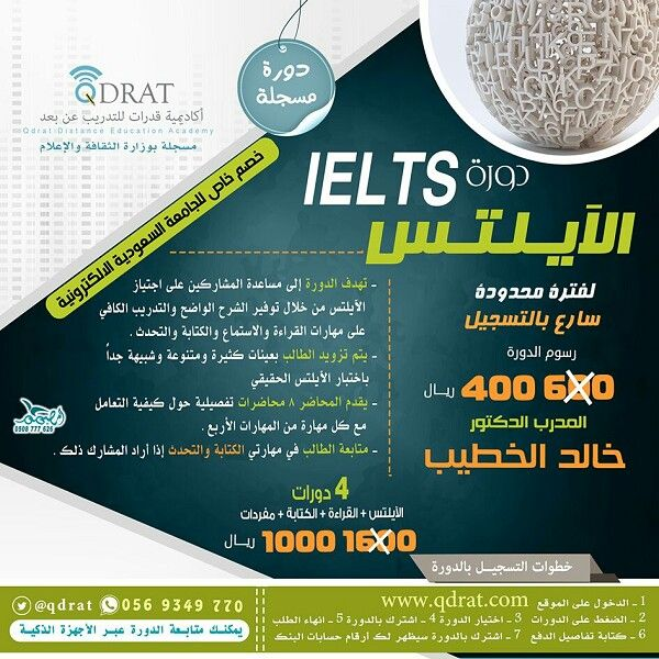 Pin By Adel Alhabshi On منشوراتي المحفوظة In 2021 Ielts Boarding Pass Mobile Boarding Pass
