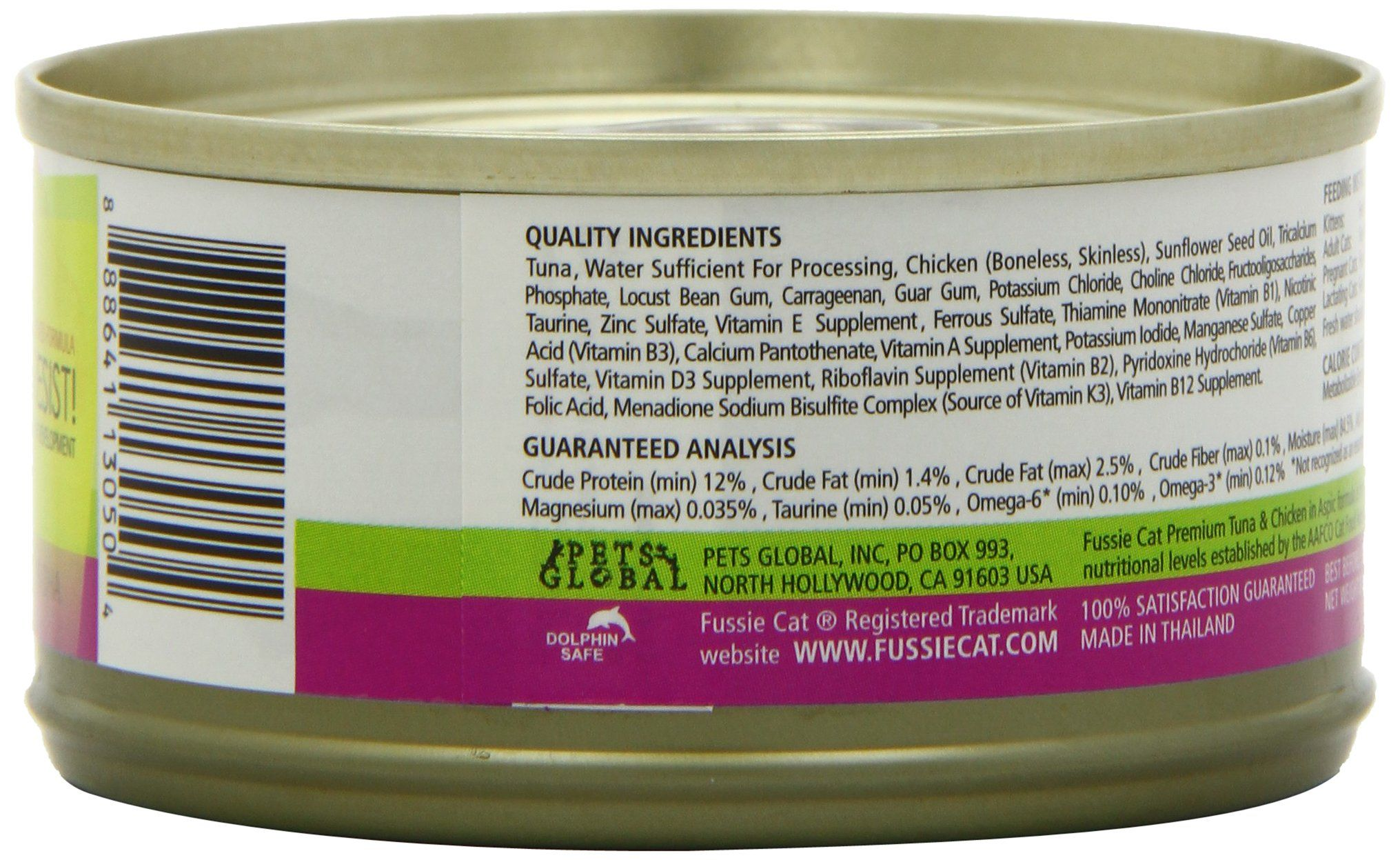 Fussie Cat Premium Tuna with Chicken Canned Cat Food 24 2