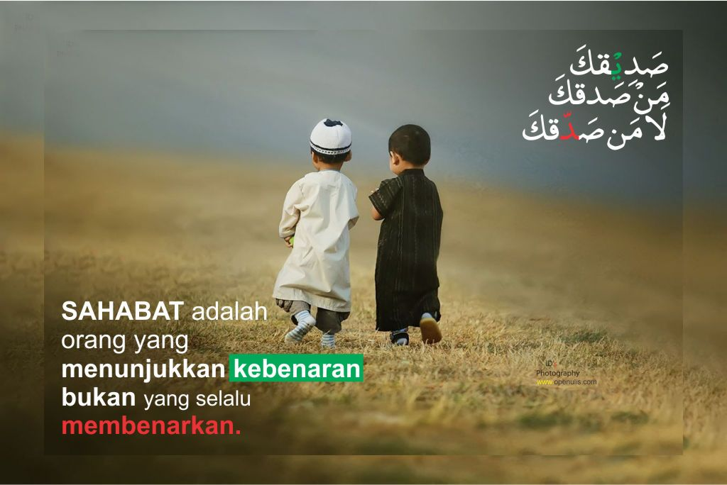 Syair Imam Syafi I Pedoman Mencari Teman Dan Sahabat Sejati