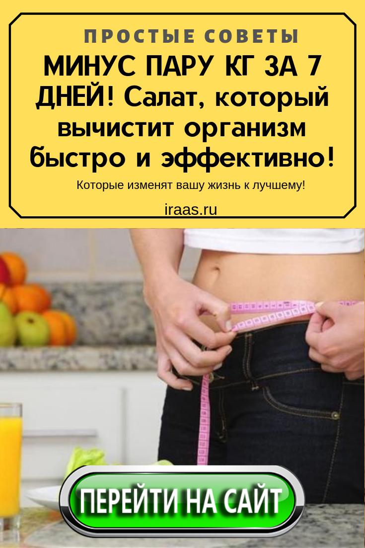 рыбий жир в капсулах для похудения убрать живот