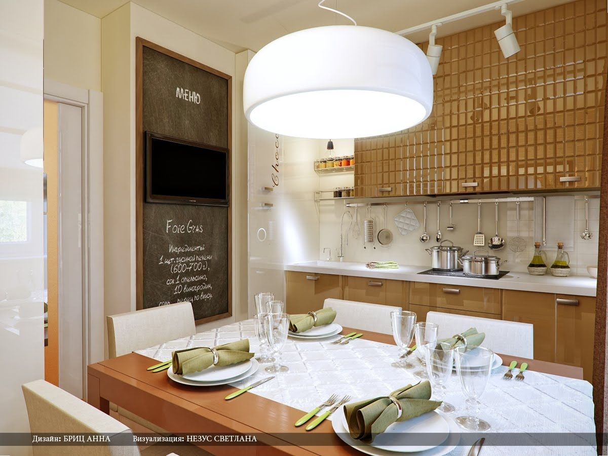 Inviting Ideas Of Kitchen Dining Design: Modern Textured Kitchen Cabinets  Wood Dining Table Design