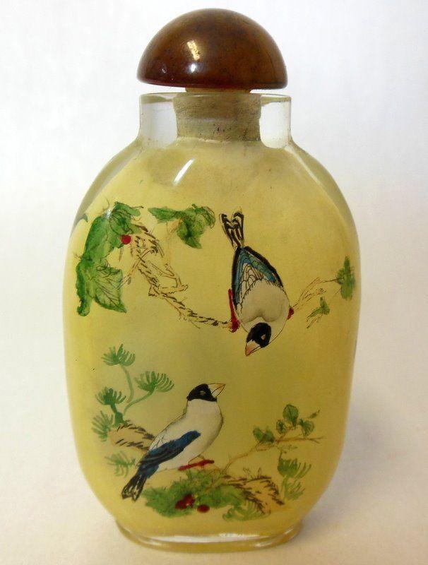 Vintage Snuff Bottle Asian Reverse