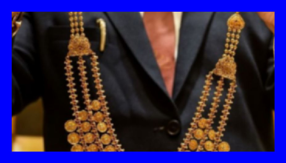 Assam Gold Price In 2020 Gold Price Gold Bond Gold
