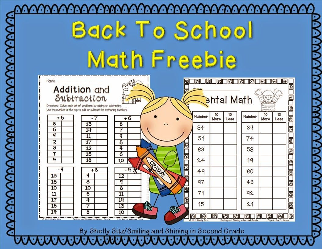Back To School Math Freebie For Second Grade Click On