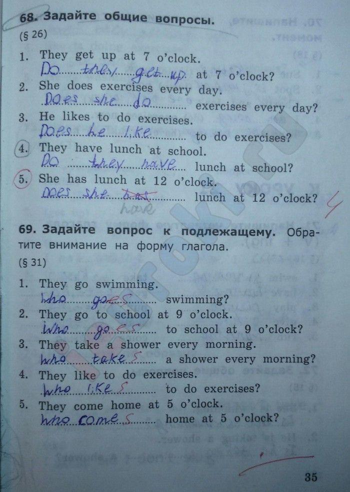 языку часть английскому класс гдз 3 2