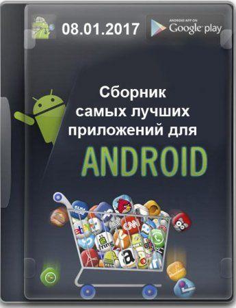 Программу на андроид reverse tether для андроид