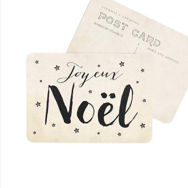 Carte Joyeux Noël Blanc Et Noir Cinqmai Création