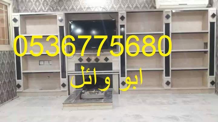 صور مشبات 0536775680 D59da9302cb1f13e5e2a720081e5ce7a