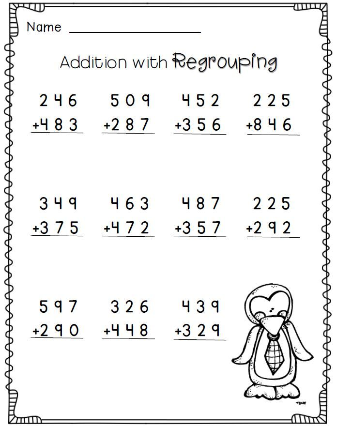 3-digit addition with regrouping--2nd grade math worksheets--FREE ...