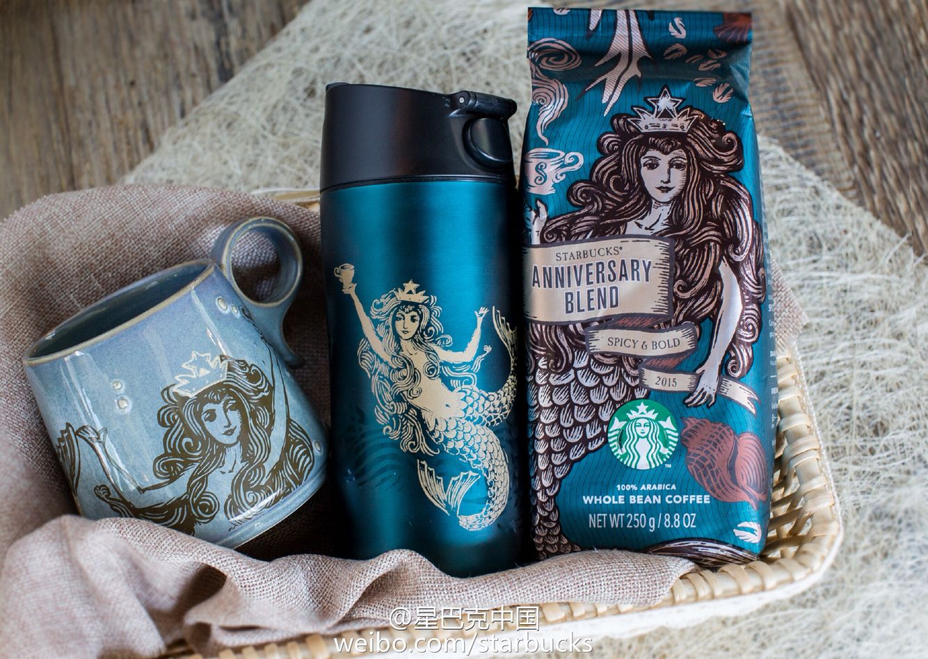 Starbucks Starbucks, Tumbler coffee cups, Coffee beans