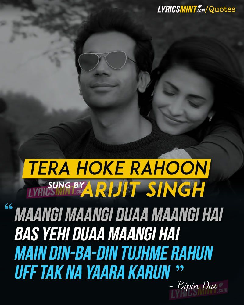 Tera Hoke Rahoon Lyrics Behen Hogi Teri Lyrics Of Hindi Songs