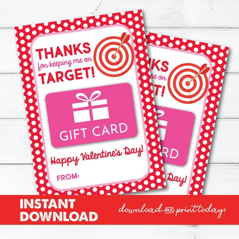 Valentines Gift Card Target Cards