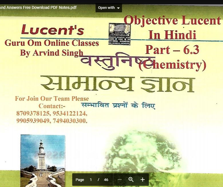 Lucent Chemistry Objective Questions And Answers PDF Book Free