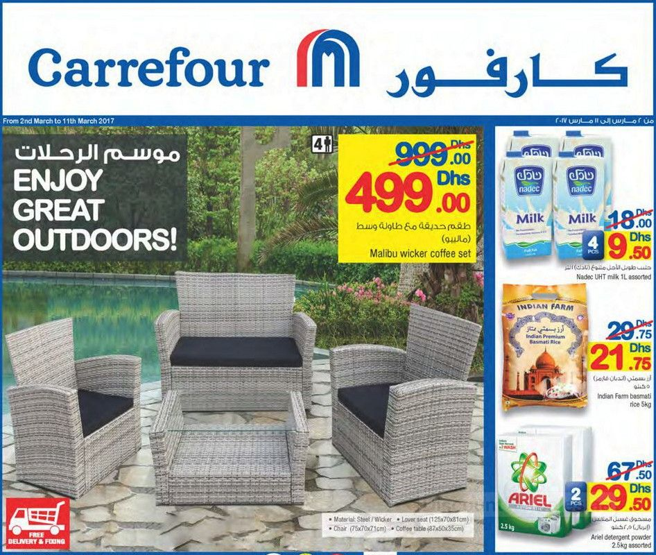 Carrefour Great Outdoor Promotion | Discount Sales in UAE | Outdoor
