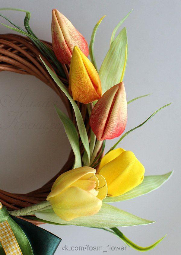 Тюльпаны из фоамирана мастер класс с пошаговым фото шаблоны, лет