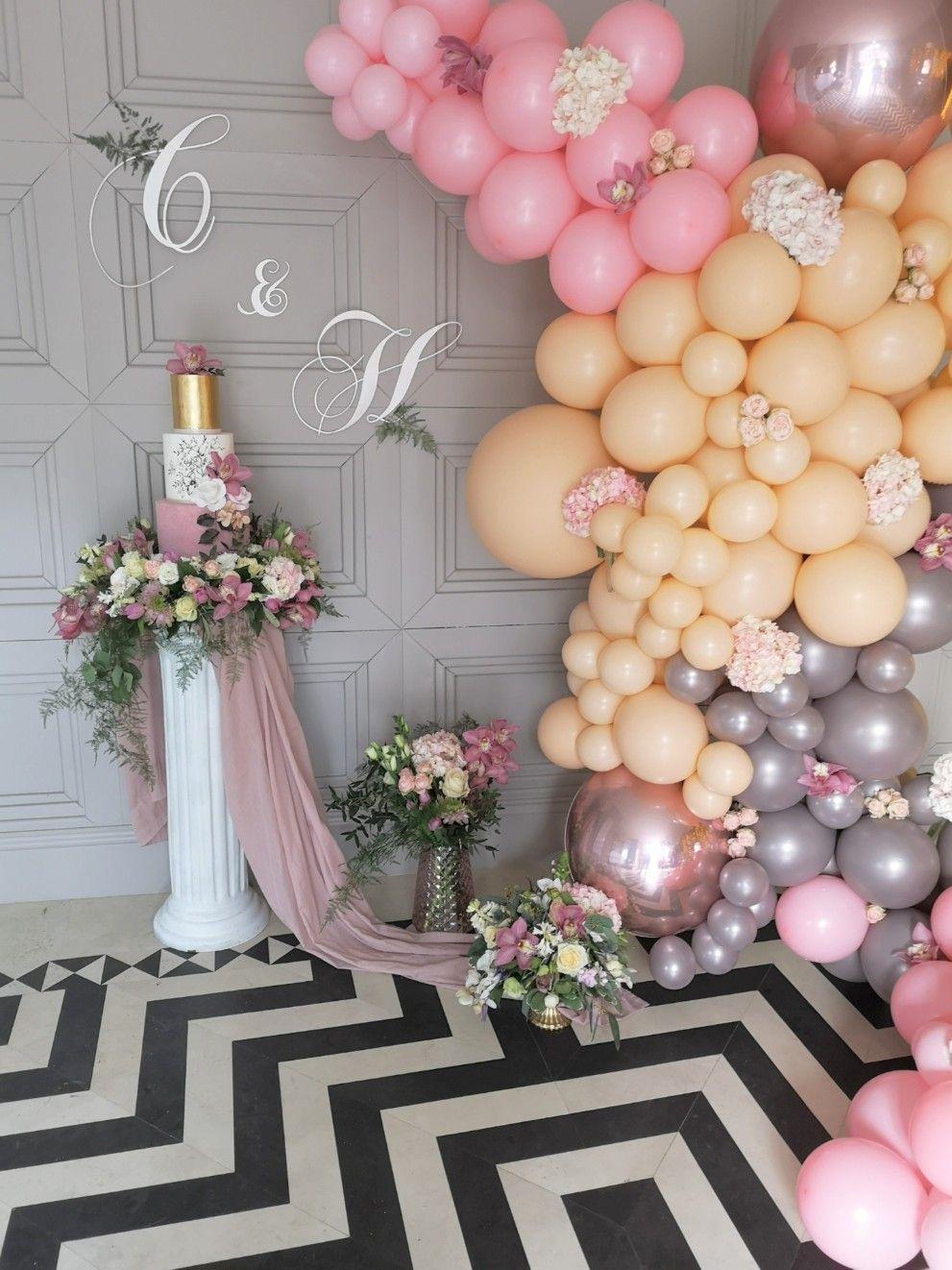 Charlton Hall Florist ceremony balloon arch