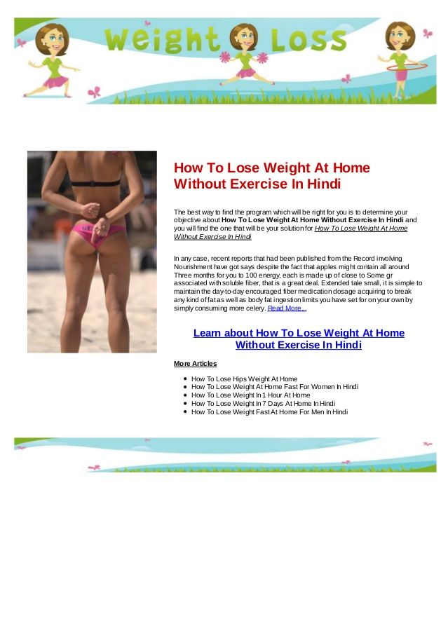 Lose Weight Patches