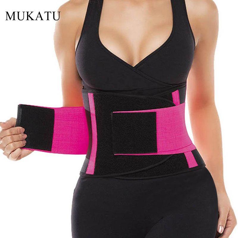 MUKATU Womens Waist Trainer Perfect Figure Shaper Corset Slimming Belt Spandex Corset
