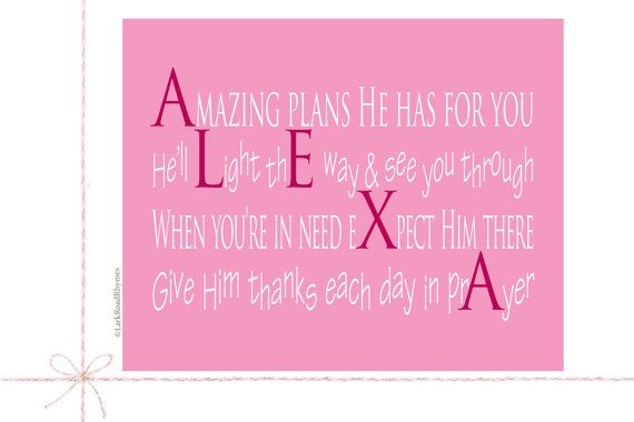 Gift For Christening Girl Personalized Baptism by LarkRoadRhymes - confirmation email templatebaby chart