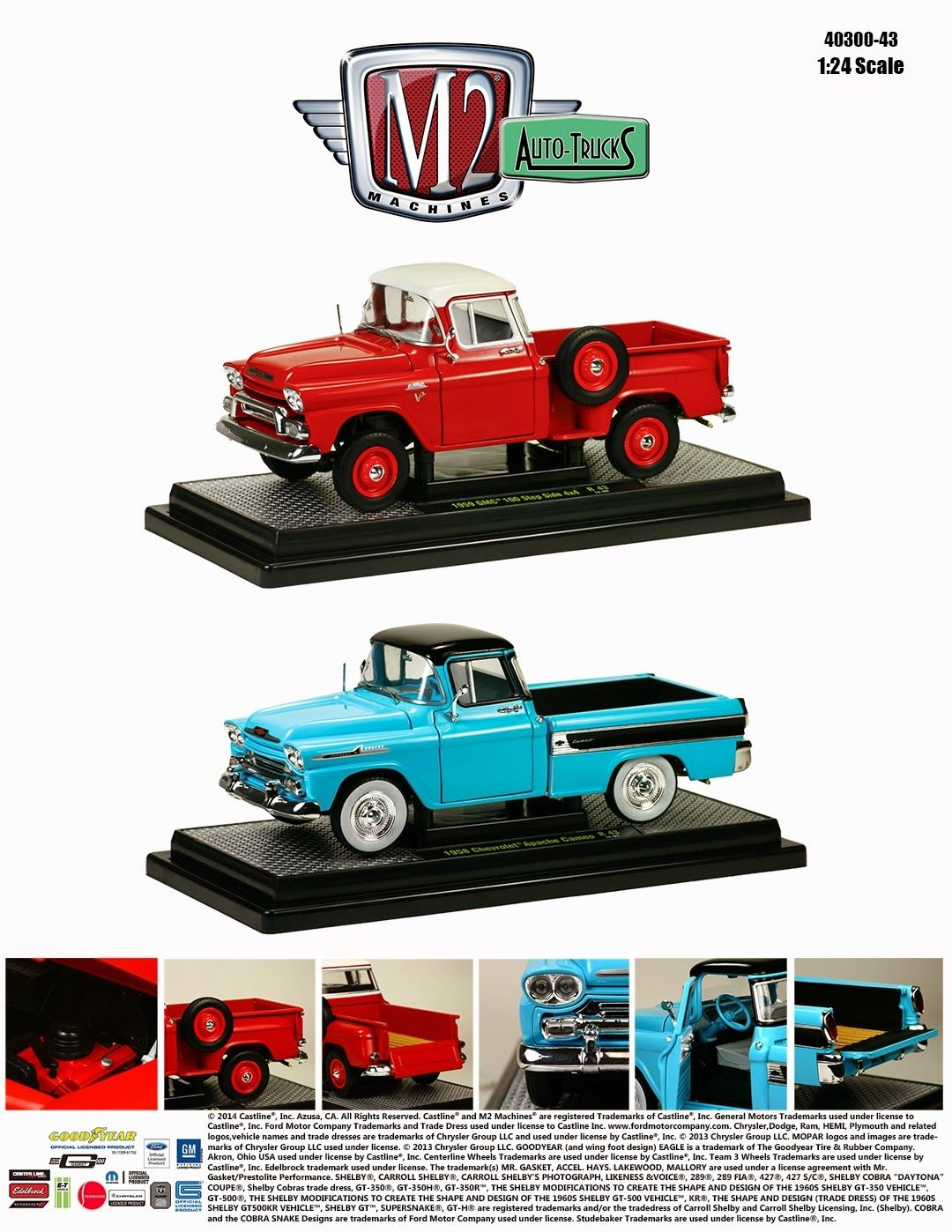 M2 Machines 1 24 Scale New Mold 1st Release Set 2 1958 Chevrolet