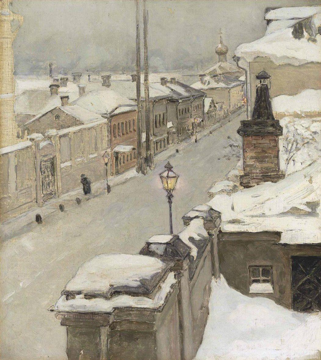 Мария Якунчикова-Вебер (1870-1902)
