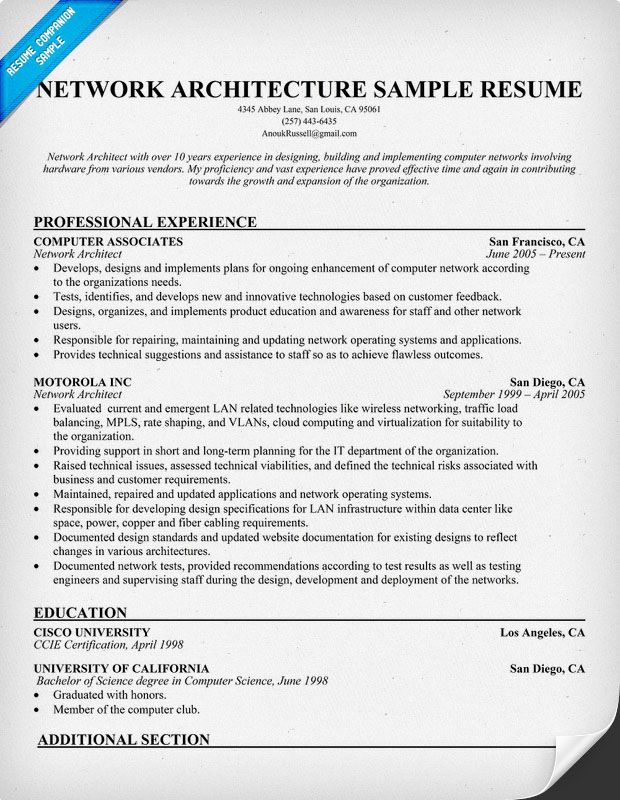 Network Architecture Resume ResumecompanionCom  Lovely Designs