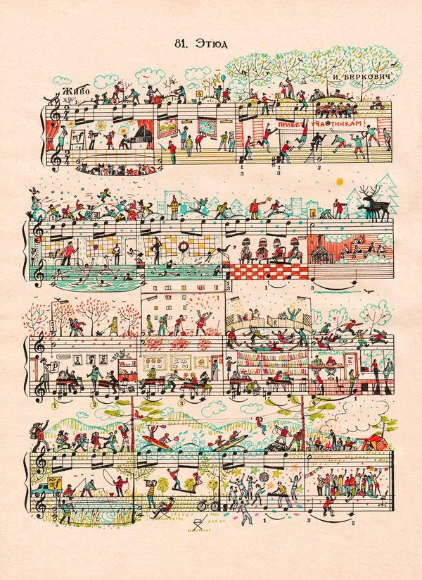 Doodles on sheet music!
