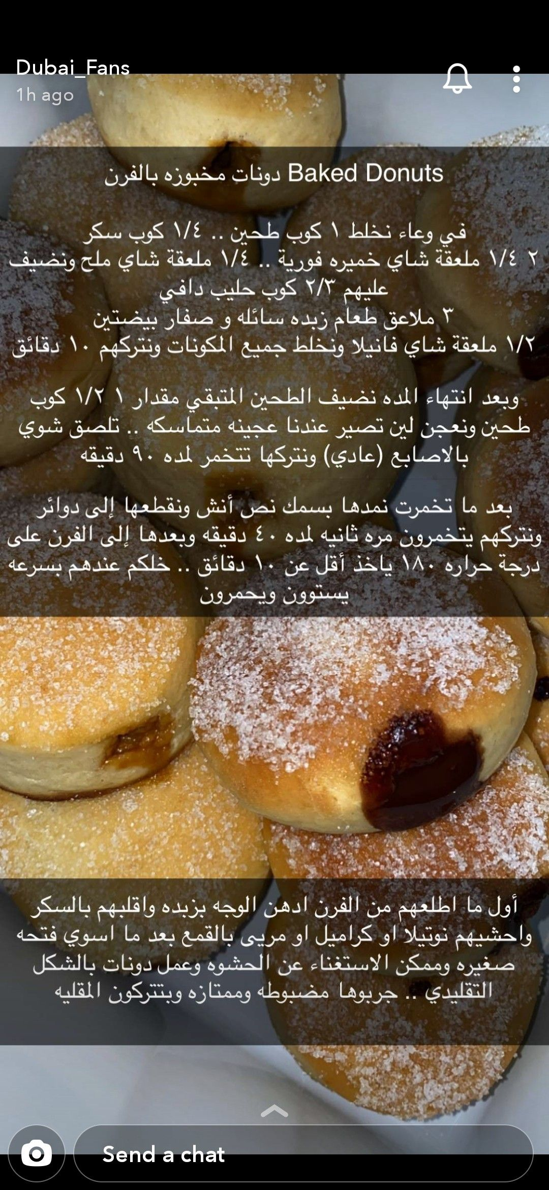 Pin By Bassi Mod On Idea Cooking Recipes Desserts Recipes Food