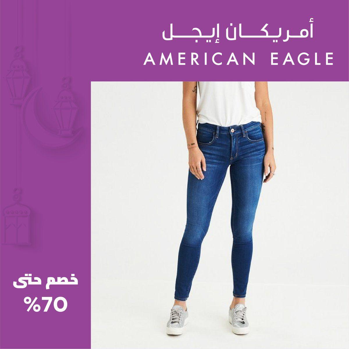 مرحبا بكم مع تخفيضات هدا الشهر و أكواد الخصم الحصرية كوبون خصم نسناس Bg6 كوبون خصم سيفي S9 كوبون خصم ممزورلد Hvr P Fashion Skinny Skinny Jeans