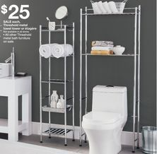 Threshold Metal Towel Tower or Étagère from Target $25.00 I have ...