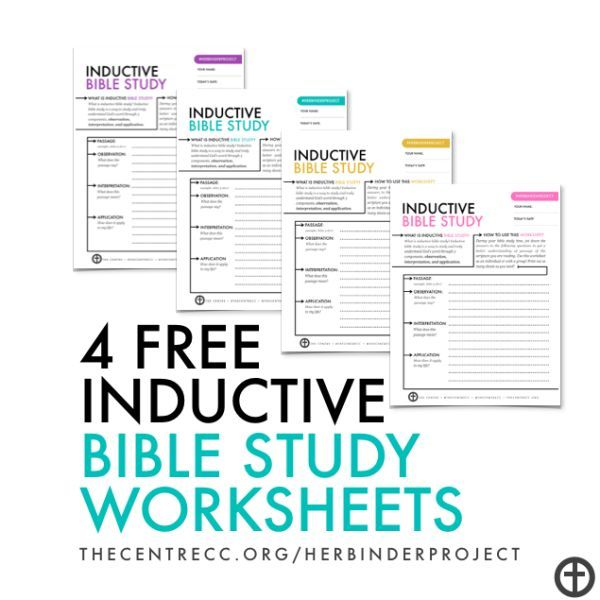 4 Free Inductive Bible Study Worksheets | Bible Study ...