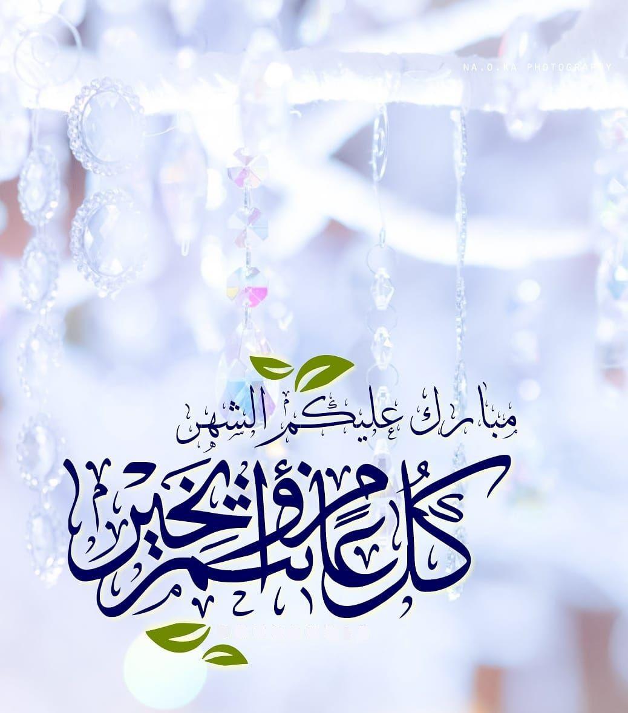 Pin By ابومحمد الساعدي On ادعية شهر رمضان Happy Ramadan Mubarak Ramadan Allah Wallpaper