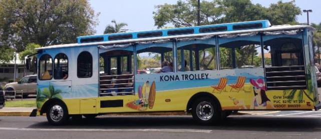KONA TROLLEY Ride the open air Kona Trolley. Not only
