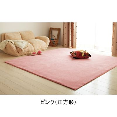 Romapri: Living room; rugs & mats; 着せ替えラグカバーAB80 | Moms ...