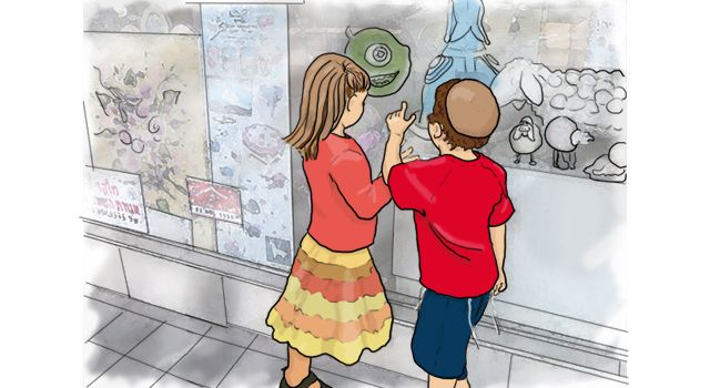 """Illustration by Caren Hackman: From book """"A Walk with Bubbe in Petach Tikva"""""""