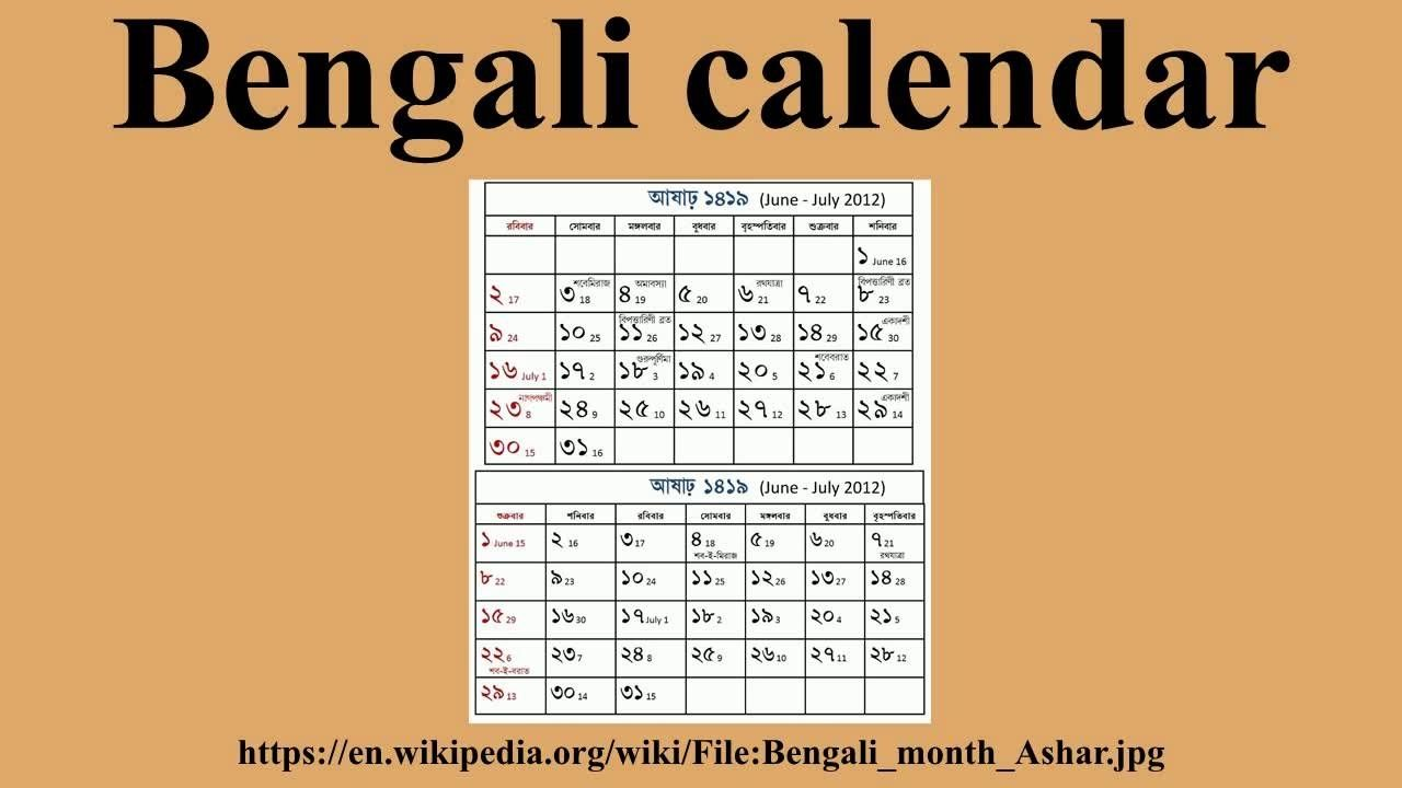 Bengali Calendar Youtube Free Blank Calendar Template Calendar Printables Weekly Calendar Template