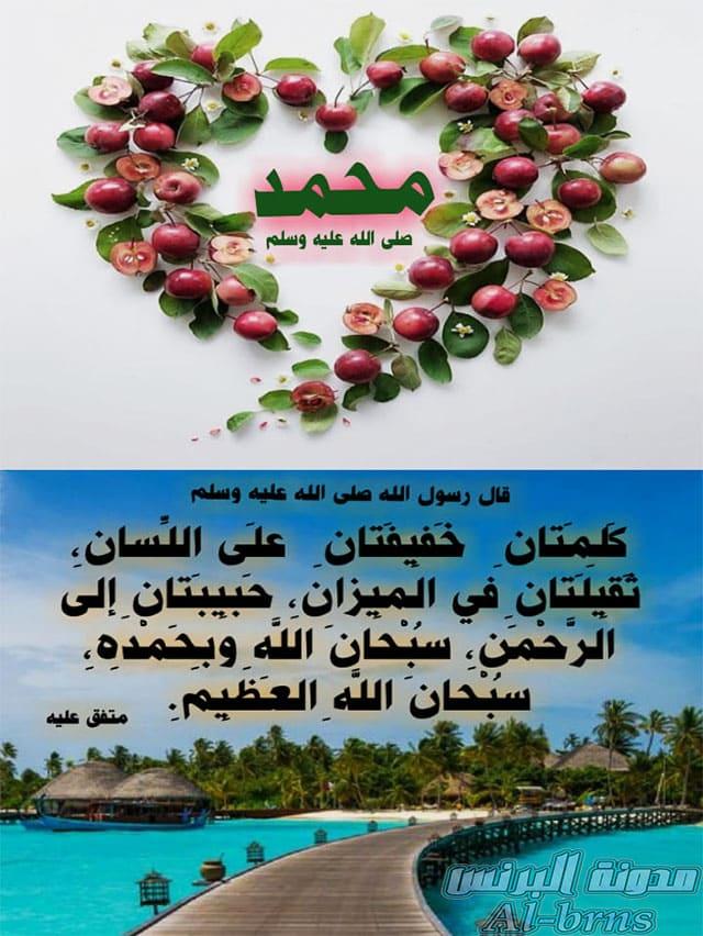 خلفيات واتس اب جديدة اسلامية 2 Place Card Holders Place Cards Photo
