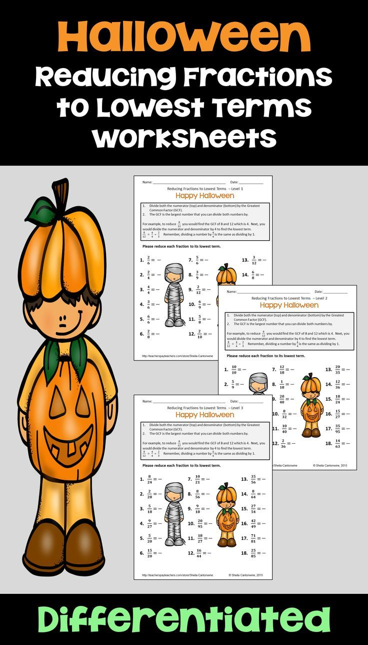 Halloween Math Reducing Fractions to Lowest Terms Worksheets ...