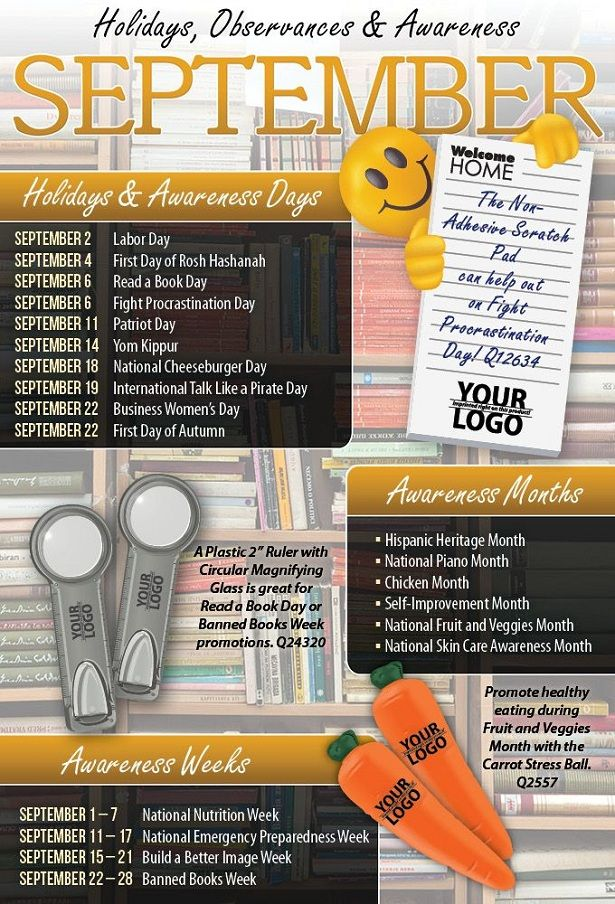 Quality Logo Products Blog Promotional Products Blog September Holidays National Holiday Calendar Holiday