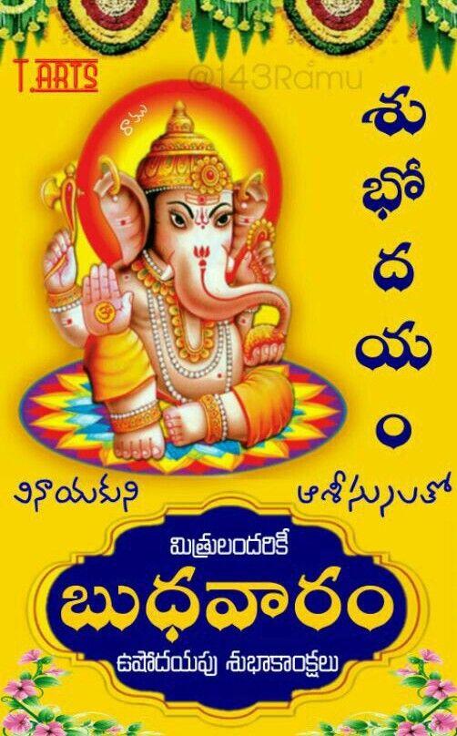 Pin by sneha on Hindu Gods Lord ganesha, Krishna art
