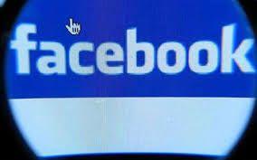 Los Numeros Asociados Con El Boton De Facebook Like #descargar_facebook #descargar_facebook_apk #descargar_facebook_gratis #descargar_facebook_para_android #descargar_facebook_para_celular http://www.descargarfacebookapk.com/los-numeros-asociados-con-el-boton-de-facebook-like.html