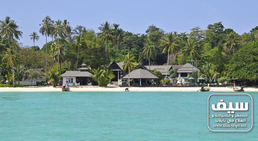 إحجز معنا فى منتجع هوليداي إن في في آيلاند Holiday Inn Resort Phi Phi Island Outdoor Outdoor Decor Thai Travel