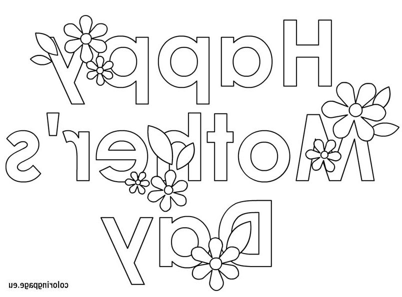 The Best mothers day coloring sheets -    coloringalifiahbiz - new dltk coloring pages alphabet