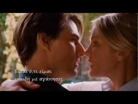Because You Loved Me Celine Dion Greek Lyrics Youtube Because I Love You Celine Dion Movie Kisses